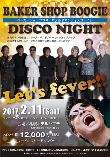 resize_2017_2_11baker_live