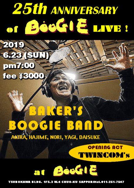 19_6_23_baker_poster-2