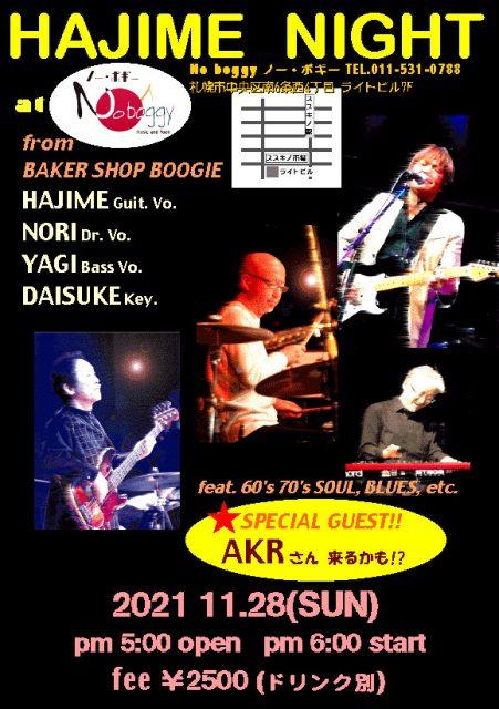 21-11-28-hajime-night-pst